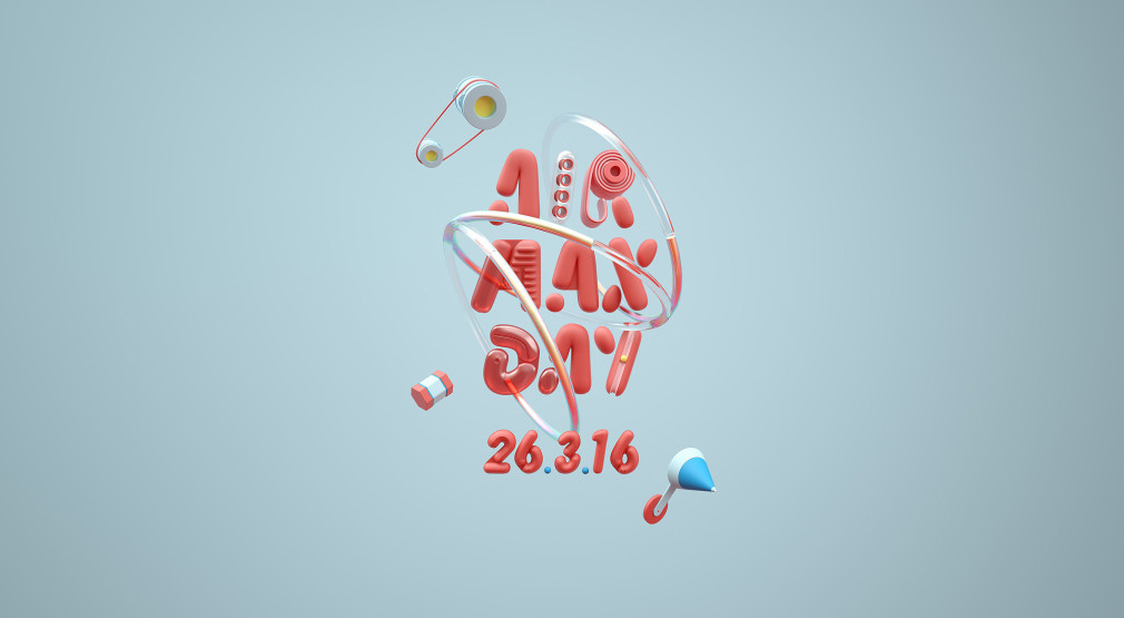 26-mars-2016-celebration-air-max-day