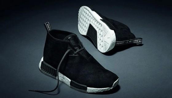 adidas NMD Chukka Release Date