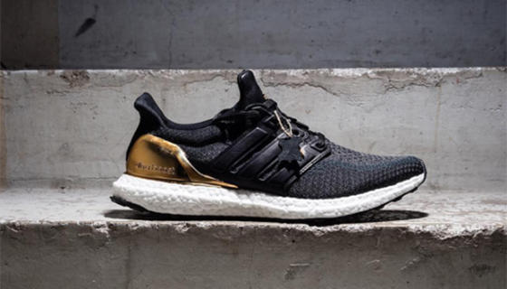 Adidas Ultra Boost Gold/Silver Preview