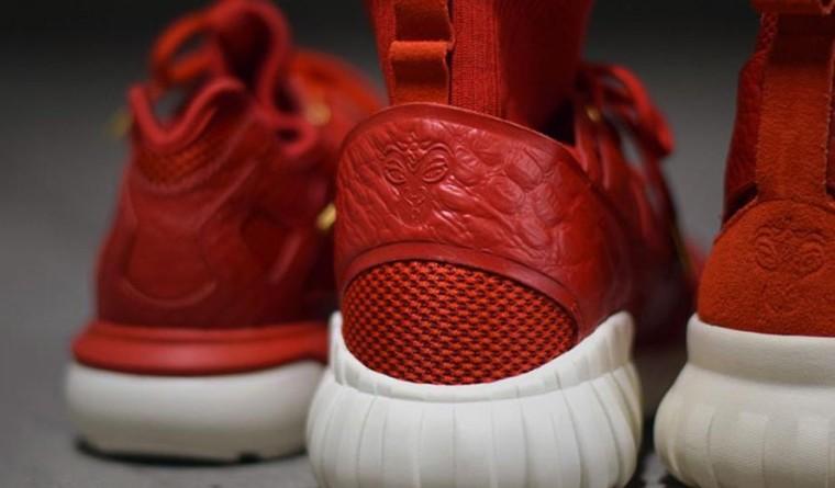 Adidas_Tubular_Chinese_NYE7