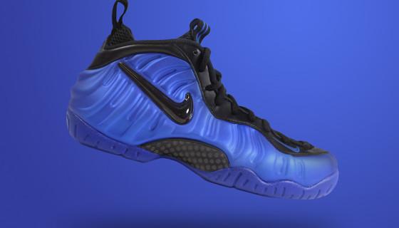 Nike Air Foamposite Hyper Cobalt