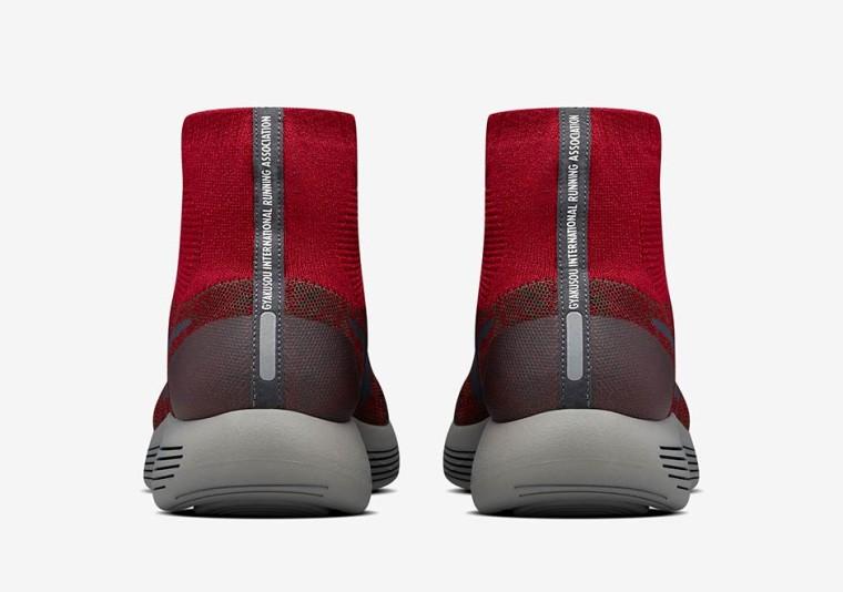 Gyakusou x Nike Lunarepic Flyknit