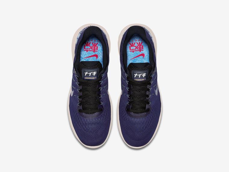 Nike LunarGlide 8 SP Tokyo