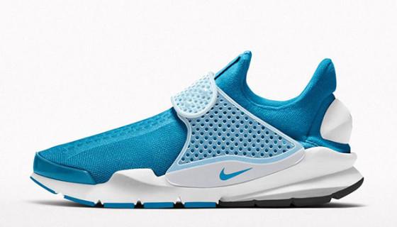 Nike Sock Dart iD : Bientôt Disponible