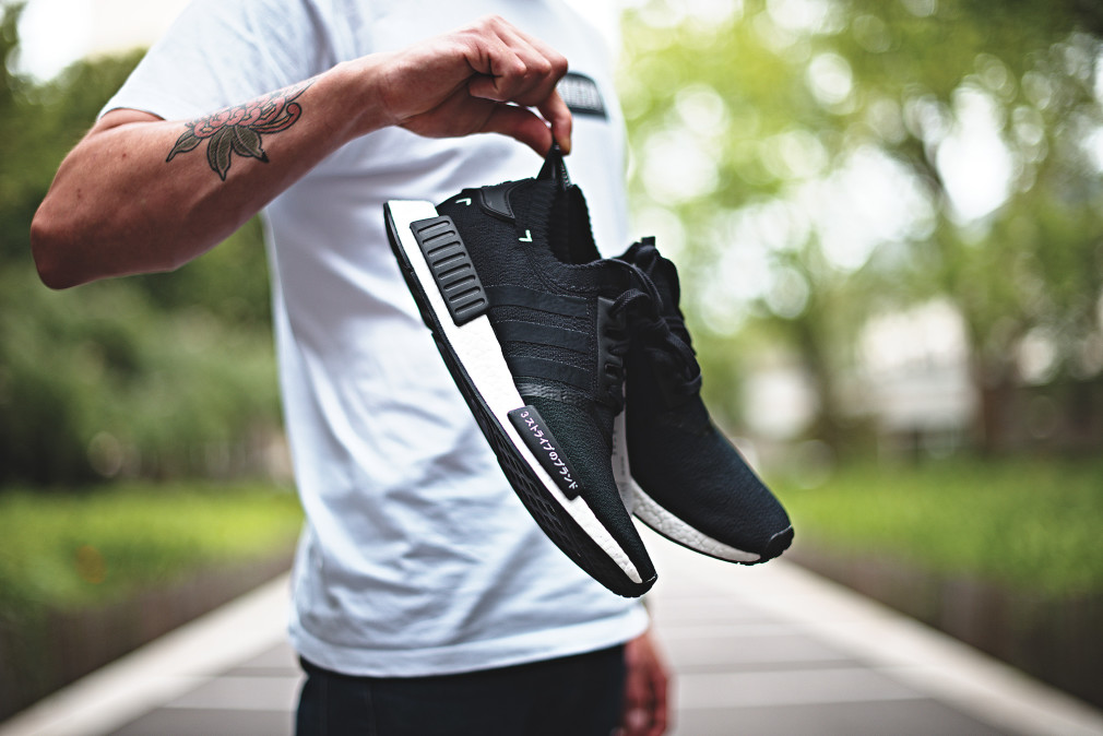 Adidas NMD R1 PK Primeknit Tri Color Grey White
