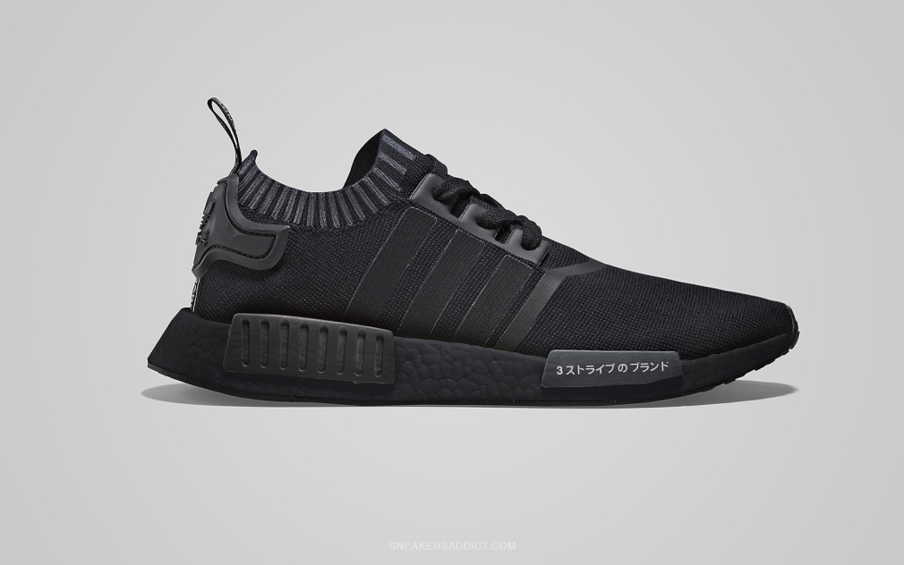 adidas-NMD-Triple-Black