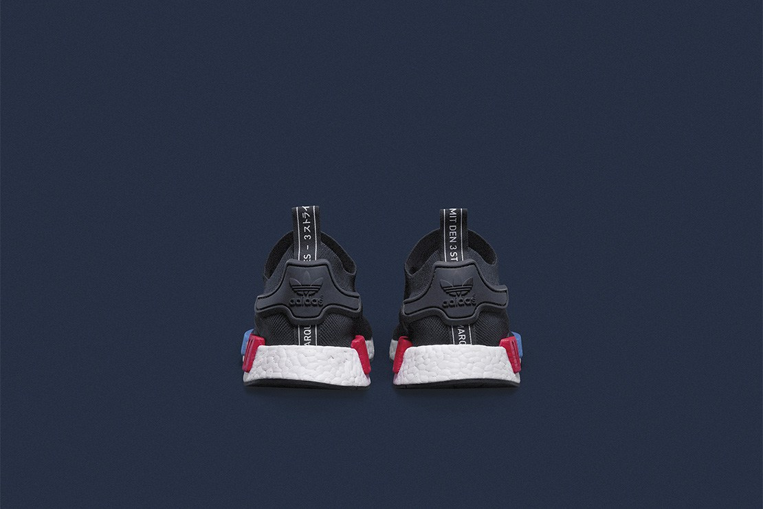 adidas-nmd-sneaker-02