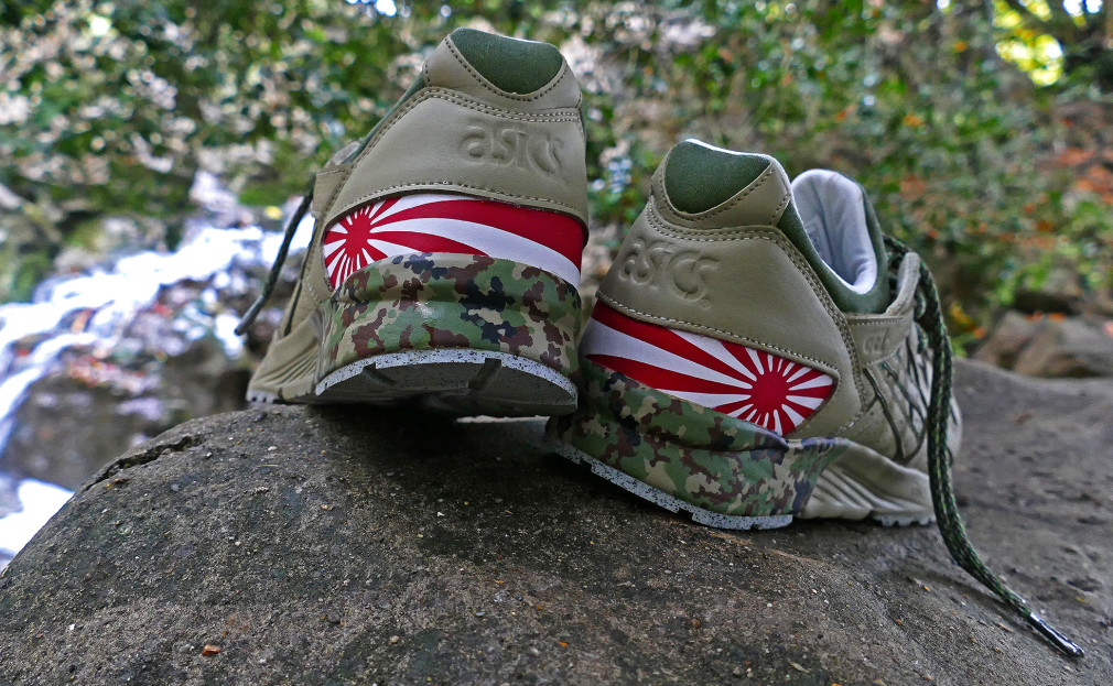 asics-gel-lyte-5-japan-flag-custom-4