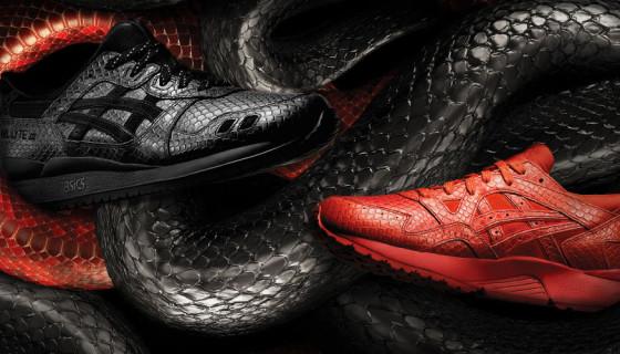 Asics Snake Pack Footlocker Exclusive