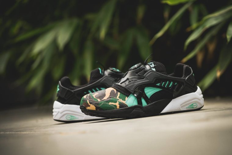 Atmos x Puma Disc Night Jungle Release Reminder