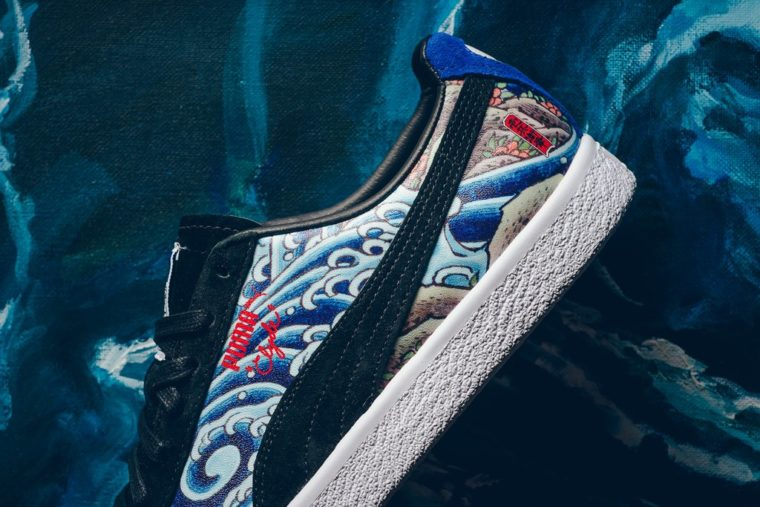 Atmos x Puma Clyde Three Tides Tatoo | WAVE®