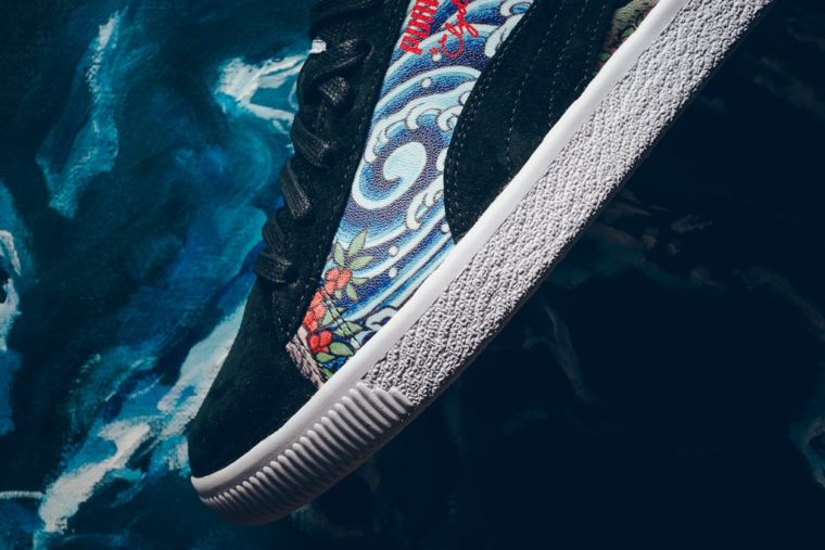 Atmos x Puma Clyde Three Tides Tatoo