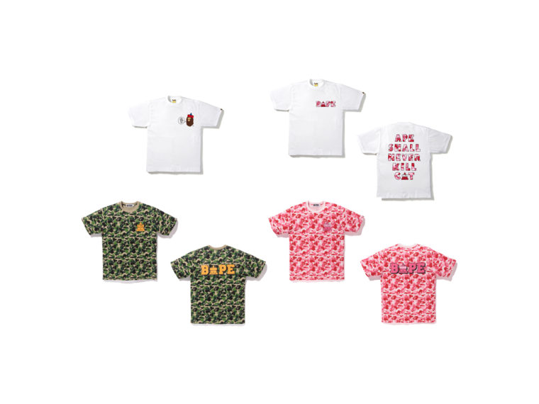 Bape x Club 75 Collection