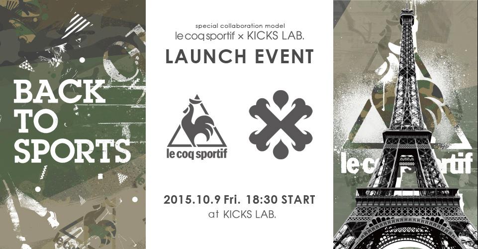 le-coq-sportif-x-kicks-lab-5