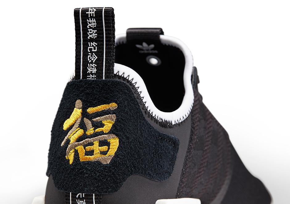 Neighborhood x Invincible x Adidas NMD R1 : Release Date WAVE®  WAVE®