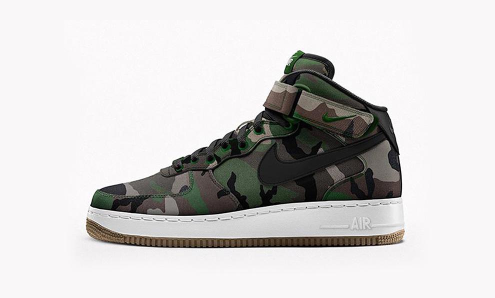 Nike Air Force 1 iD - New Program Sadp