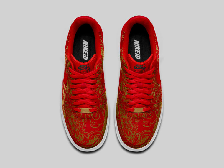Nike Air Force 1 Low Chinese New Year ID