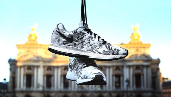 Nike Air Zoom Pegasus 32 Paris iD