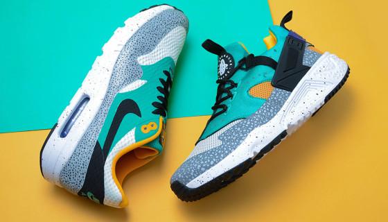 Nike Reflective Safari Pack pour 2016