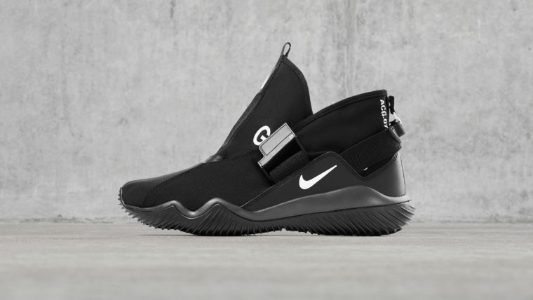 NikeLab SU17 ACG Collection