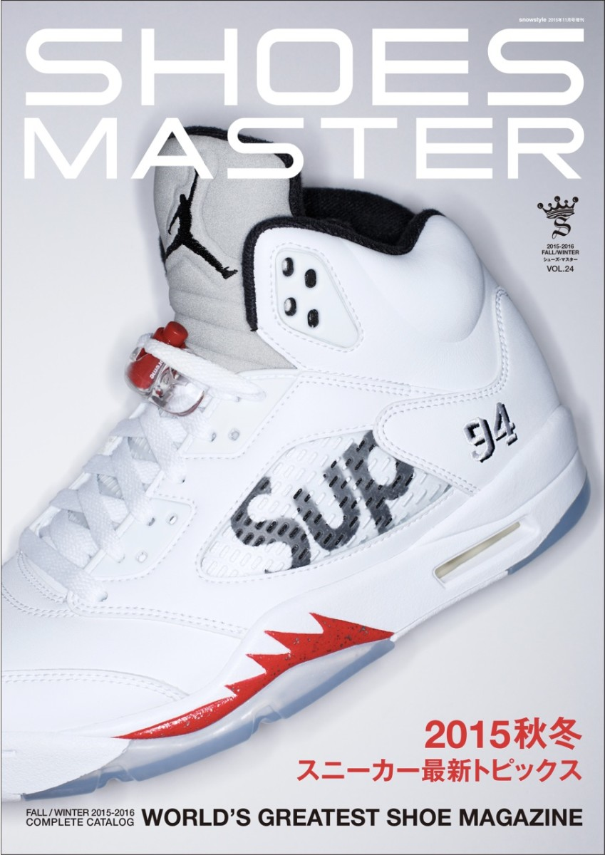 shoes-master-vol-24
