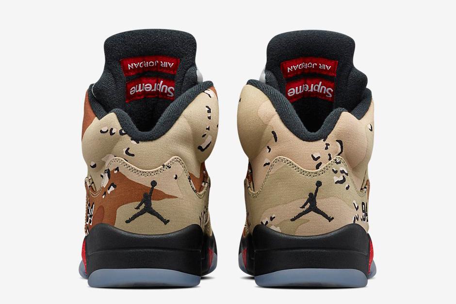 Air Jordan 5 beige
