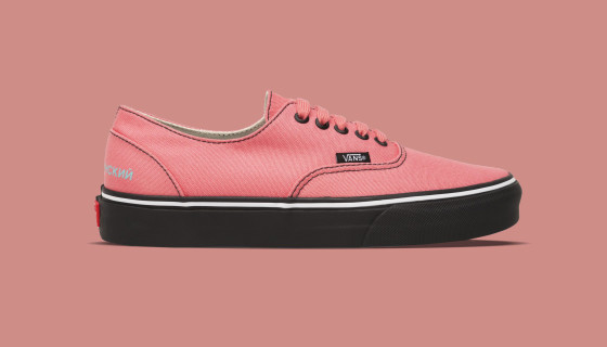 Vans Authentic by Gosha Rubchinskiy